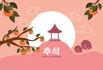 Obraz korean chuseok lettering - fototapety do salonu
