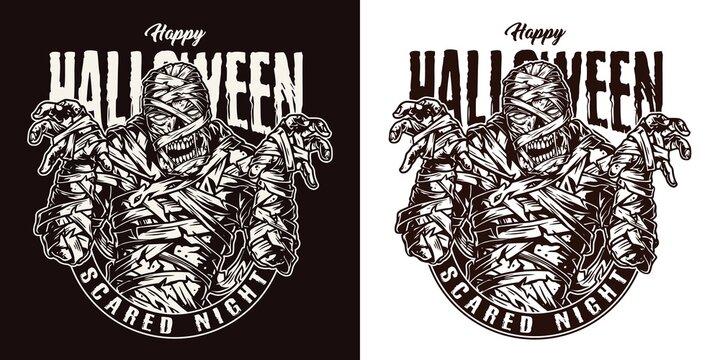 Halloween party vintage label