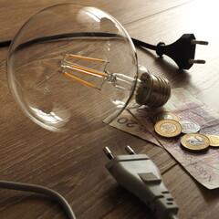 Żarówka nowoczesna energooszczędna z oklablowaniem