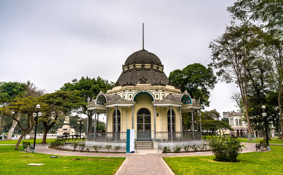 Byzantine Pavilion at the Exposition Park in Lima, Peru
