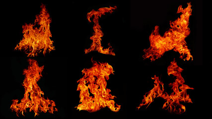Obraz Flame Flame Texture For Strange Shape Fire Background Flame meat that is burned from the stove or from cooking. danger feeling abstract black background Suitable for banners or advertisements. - fototapety do salonu