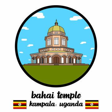Circle Icon Bahai Temple. Vector Illustration