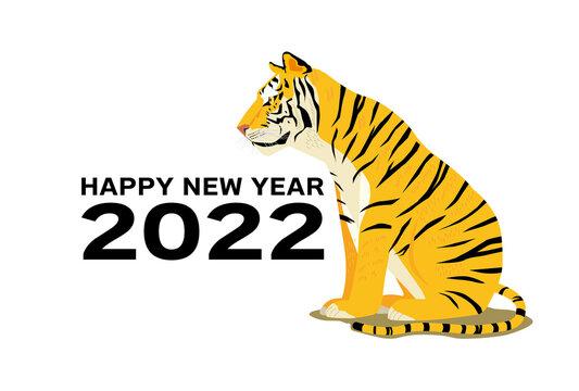 2022年の横向きの寅の年賀状イラスト