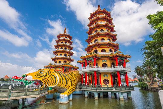 Kaohsiung, Taiwan Lotus Pond's Dragon and Tiger Pagodas