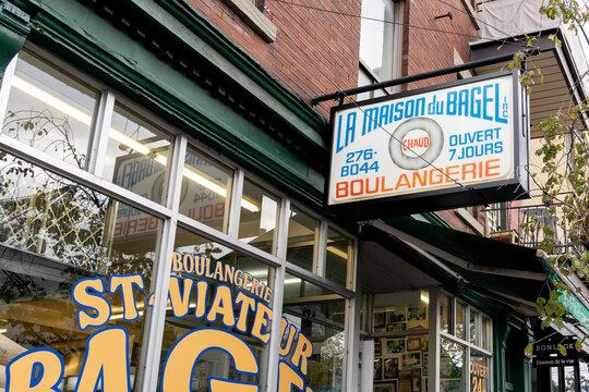 Montreal, QC, Canada - September 6, 2021: St-Viateur Bagel Shop in Montreal, QC, Canada.  St-Viateur Bagel is a famous Montreal-style bagel bakery.   Montreal's longest-running bagel shop.