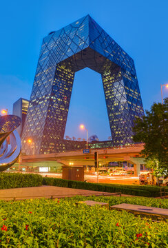 Beijing, China - May 14, 2018: CCTV Pants Building China World Trade Center Towers Skyscrapers Guamao Centrall Business District Beijing China