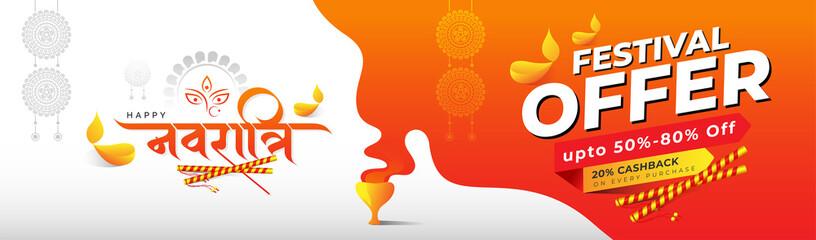 Fototapeta Navratri Festival Offer Banner Design Template Vector Illustration obraz
