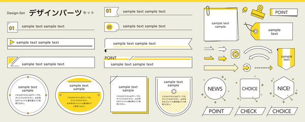 Fototapeta タイトル、見出しデザインと彩りを添えるデザインセット obraz