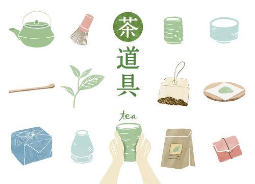 茶道で使う道具の手書きイラスト