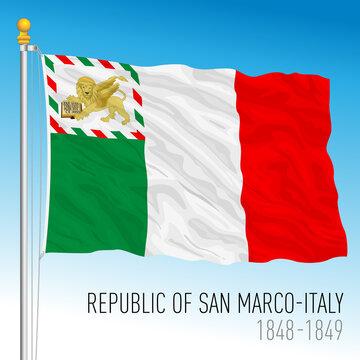 Republic of San Marco historical flag, 1848 - 1849, vector illustration